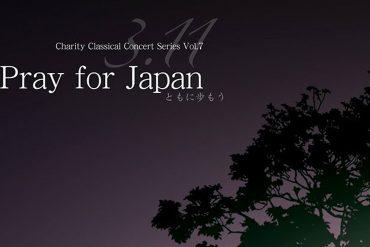 タイから東北と支援するコンサート