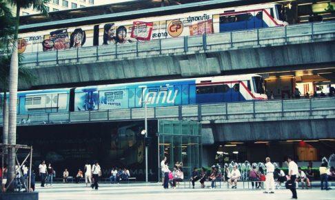 BTSサイアム駅