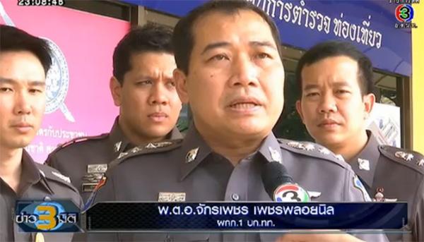 チャクラペット観光警察長