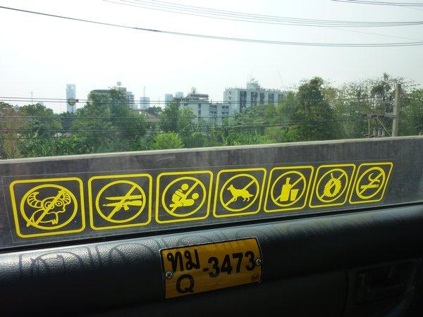 タイタクシーの車窓から
