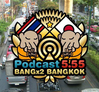 74回目-バンバンバンコク
