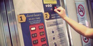 タイの高架鉄道約2年ぶりに値上げか?
