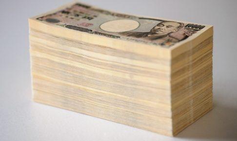 日本人がタクシーに現金を忘れる