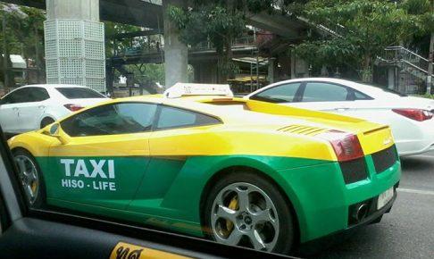 ランボルギーニタクシー