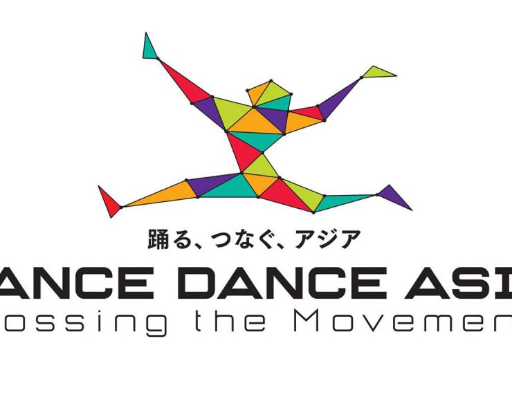 ダンス・ダンス・アジア~クロッシング・ザ・ムーヴメンツ~