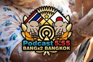 79回目-バンバンバンコク