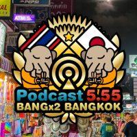 81回目-バンバンバンコク