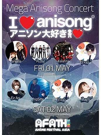 I love anisong / イベントフライヤー