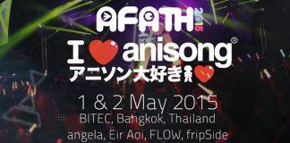 東南アジア最大級のアニソンライブ
