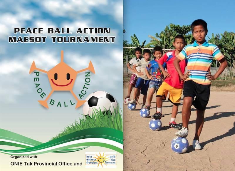 カンボジアの子供とサッカーボール