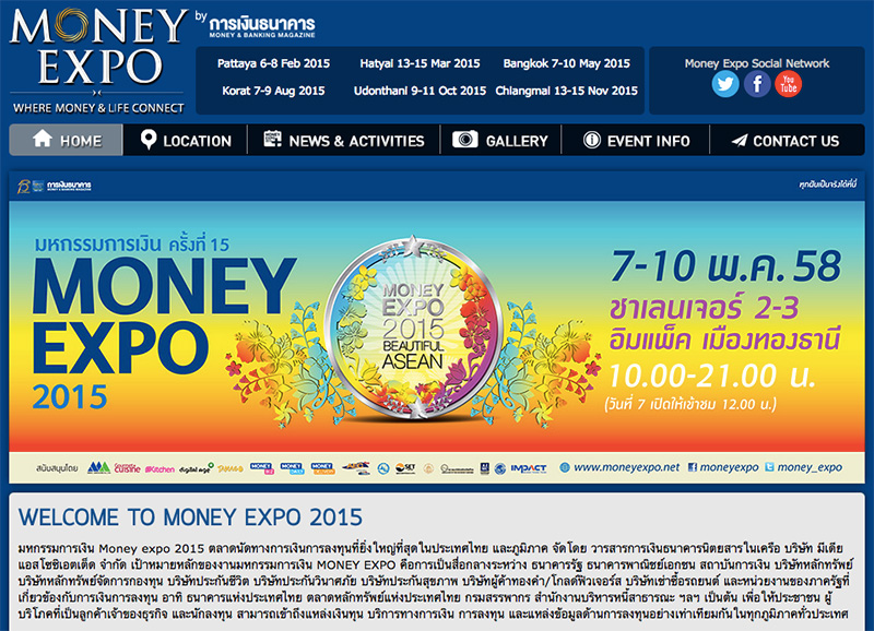 Money Expo 2015