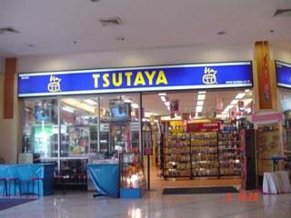 1995年にタイに進出したTSUTAYA