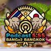 88回目-バンバンバンコク