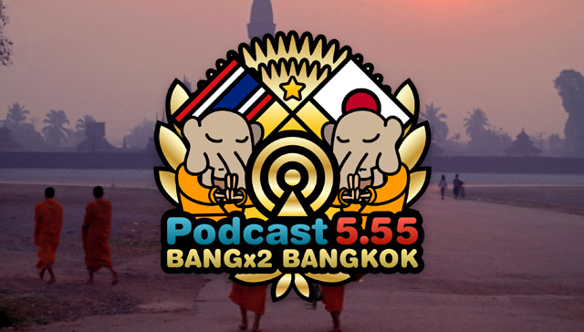 85回目-バンバンバンコク