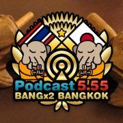 86回目-バンバンバンコク