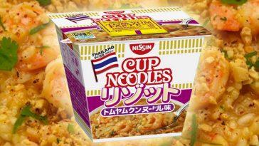 日清食品がトムヤムリゾットを発表