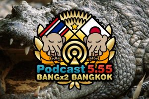 89回目-バンバンバンコク
