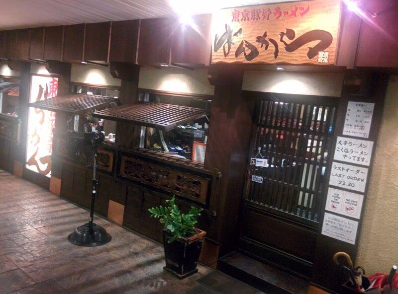 バンコクで人気の「東京豚骨拉麺ばんから」