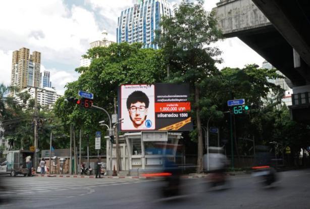 出典:Bangkok Post