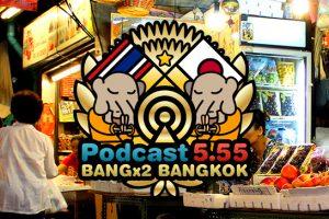 96回目-バンバンバンコク