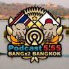 97回目-バンバンバンコク
