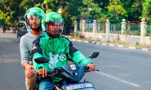 タイでグラブバイク