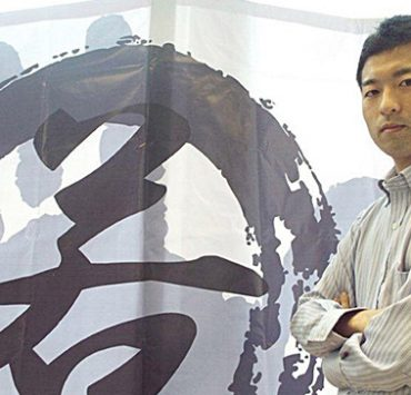Omotenashi Association / 須見 智志