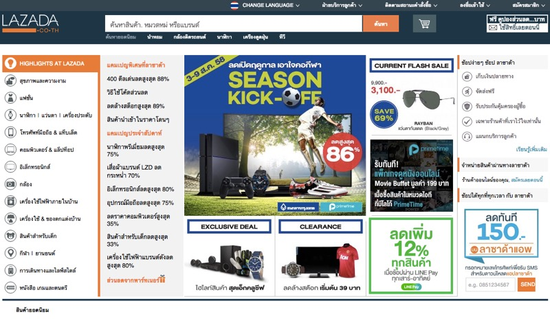 タイで一番人気ECサイト「lazada」