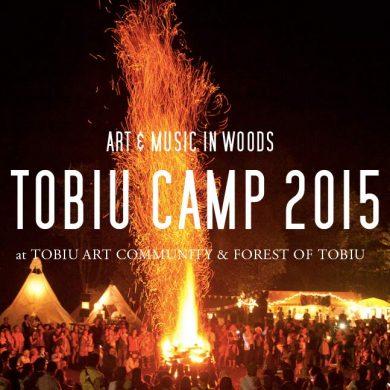 北海道の芸術フェスにタイで活動するアーティストが参加