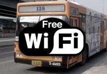 バンコクを走るフリーWIFIバス