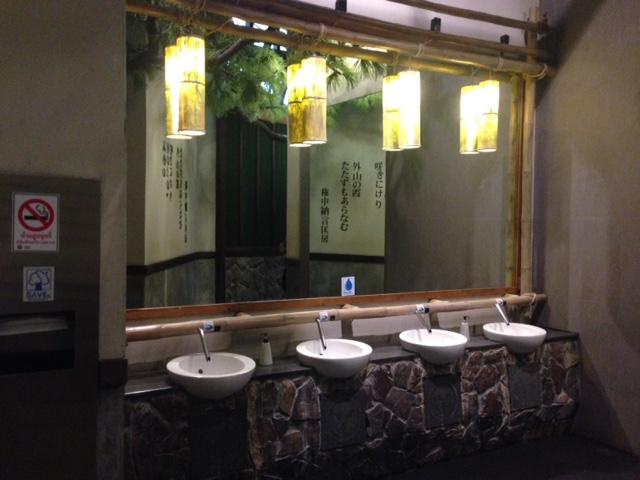 ターミナル21、日本階の手洗い場、和風のイメージ