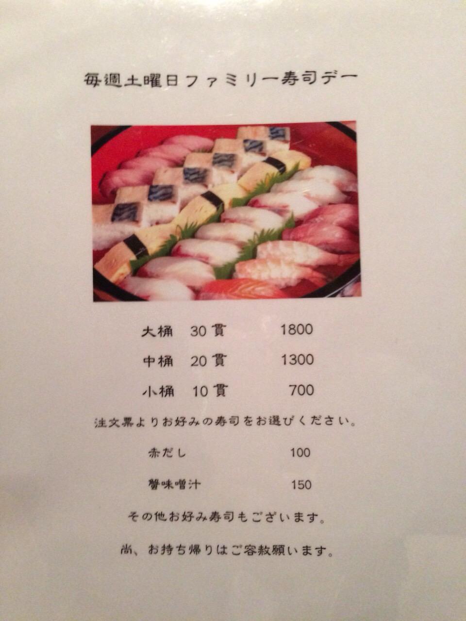 人気のお寿司メニュー