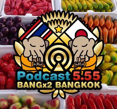 102回目-バンバンバンコク