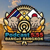 105回目-バンバンバンコク