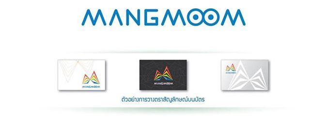 mangmoom_1