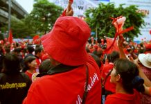 赤シャツ集会は11月1日(日曜日)