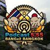 107回目-バンバンバンコク