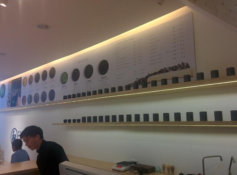 日本と中国のお茶