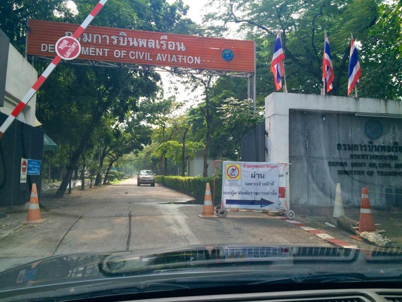 タイの交通省へ