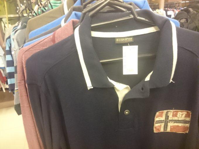 北欧系アウトドアーブランド「ナパピリ」ポロシャツ 280B!