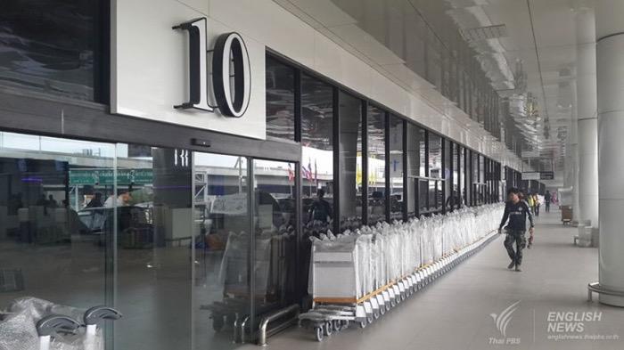 ドンムアン空港第外
