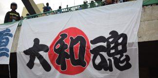 タイサッカー