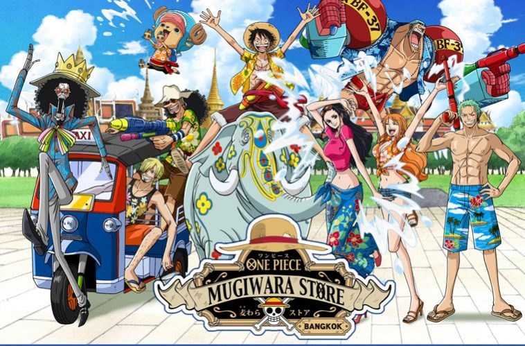 (C)Eiichiro Oda/Shuneisha, Toei Animation