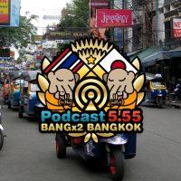 120回目-バンバンバンコク