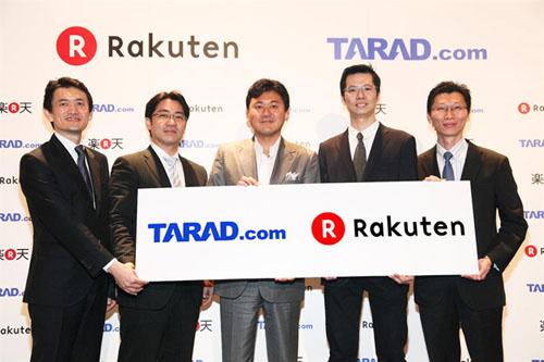 楽天 TARAD提携当初の写真