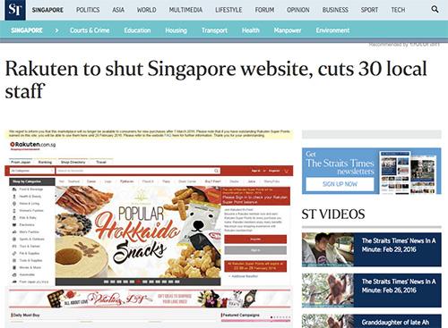 シンガポールのメディア