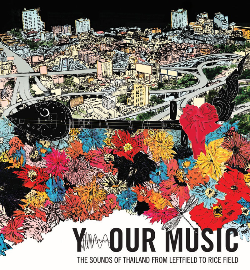 「Y/OUR MUSIC」