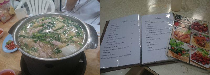 キムチ鍋が旨い!