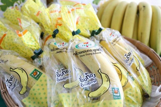 セブンのバナナは1本8バーツ