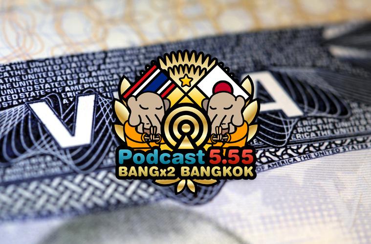 123回目-バンバンバンコク